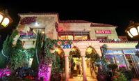صورة Mawwal Restaurant