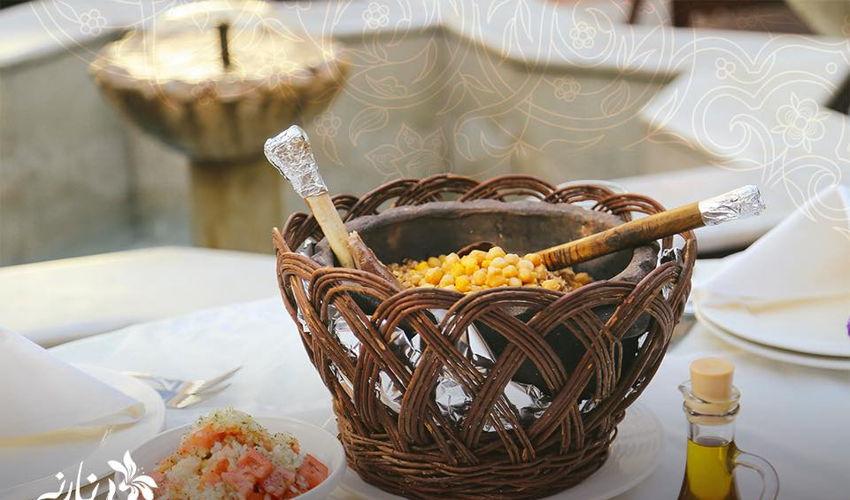 Naranj Restaurant image
