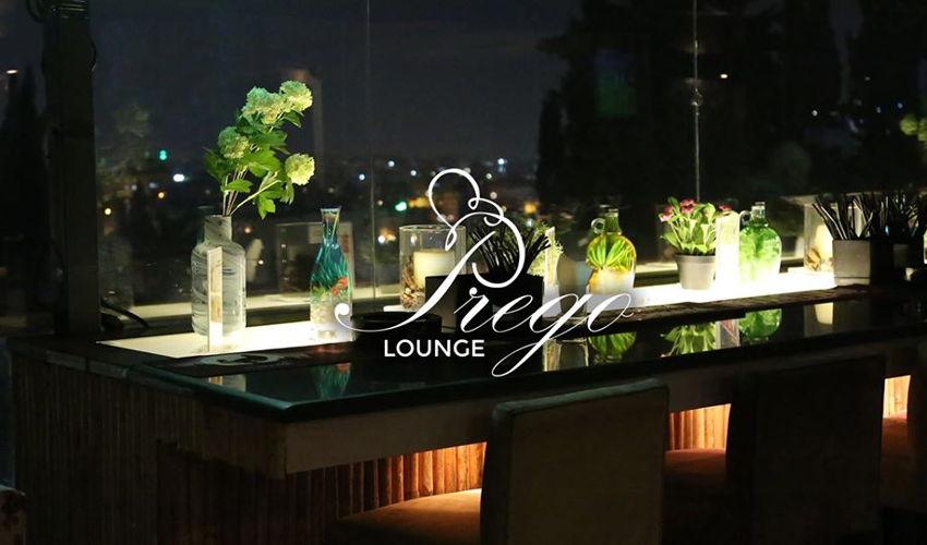 Prego Restaurant & Bar image