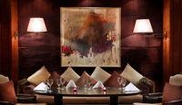 صورة V Lounge & Restaurant