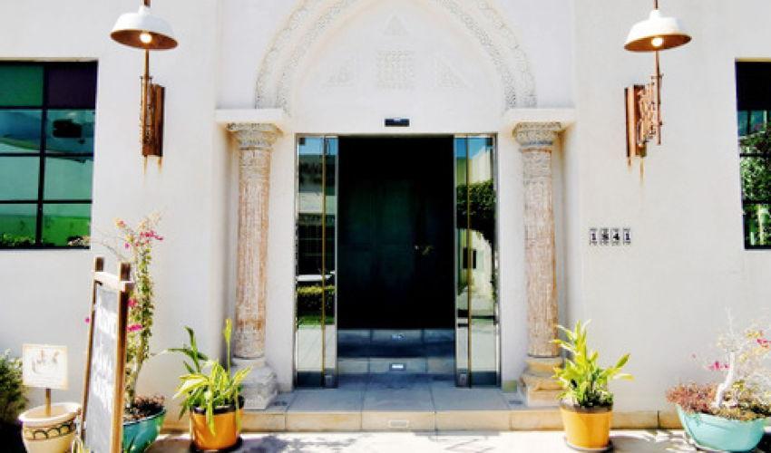 Villa Mamas Bahrain image