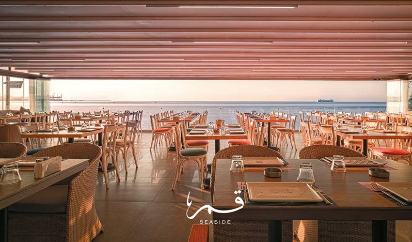 Amar Seaside image