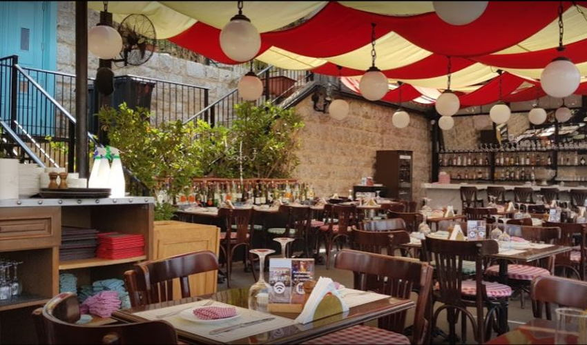 Couqley French Bistro Broumana image