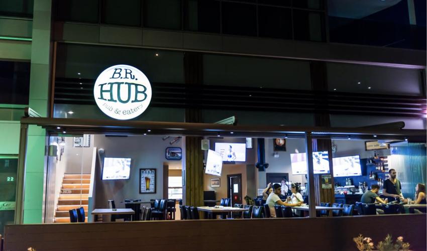 صورة B.R. Hub
