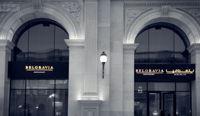 صورة Belgravia Restaurant