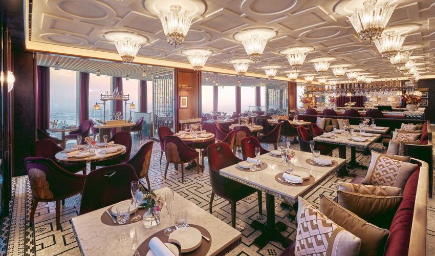 Atmosphere Restaurant image