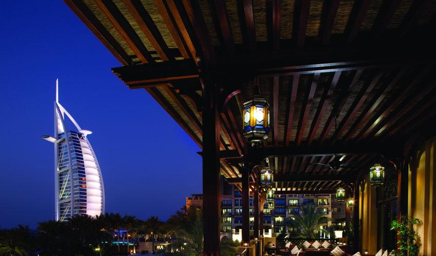 Bahri Bar image