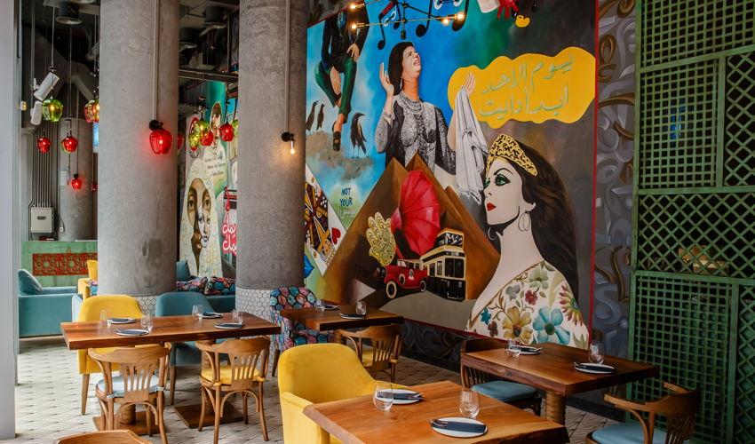 Belong Restaurant & Lounge image