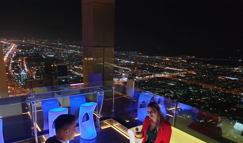 صورة The Highest View Lounge