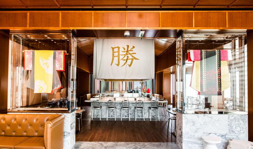 Katsuya image