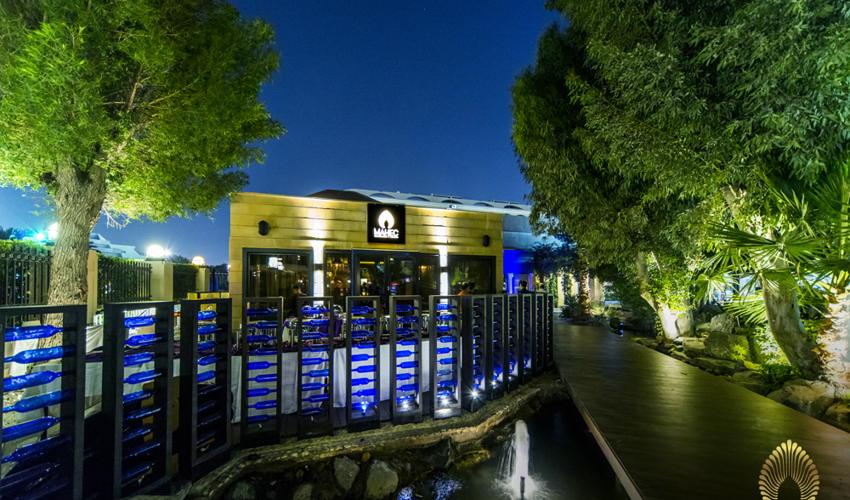 صورة Mahec Restaurant and Lounge