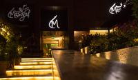 صورة Masgouf London Restaurant
