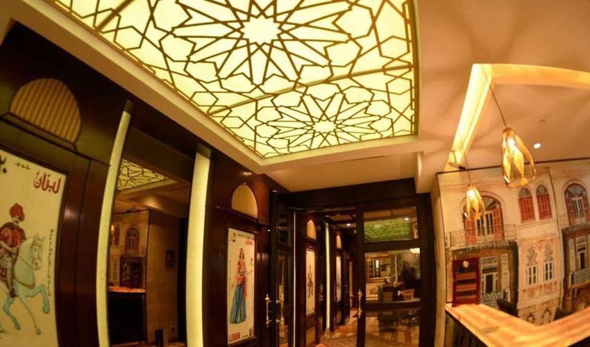 Mawal Restaurant  image