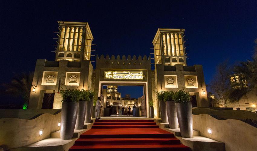 Qasr Al Sultan image