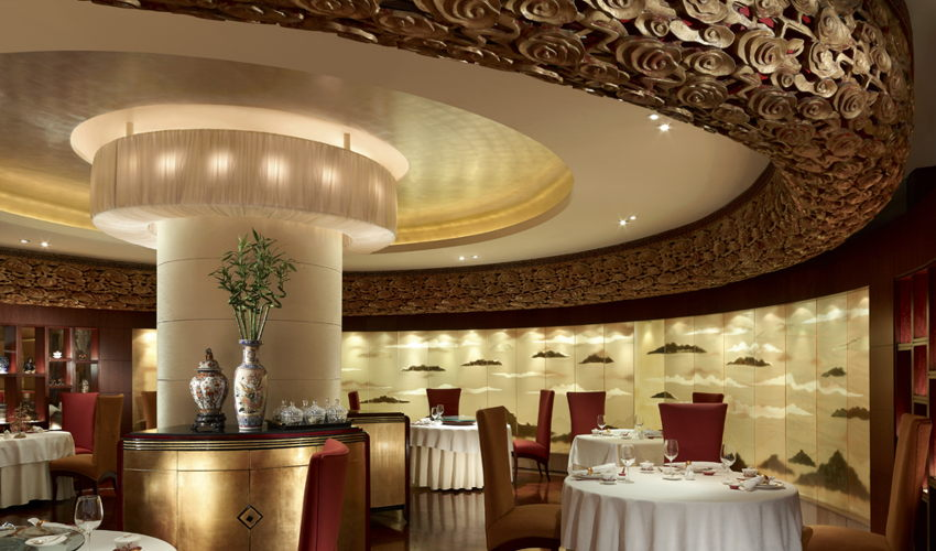 Shang Palace image