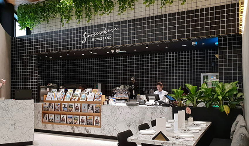 صورة Somewhere Restaurant