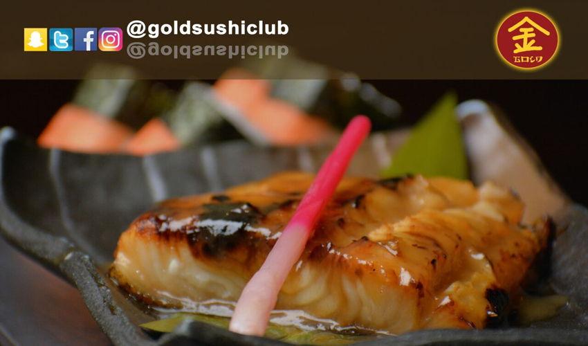Gold Sushi Club - Obhur image