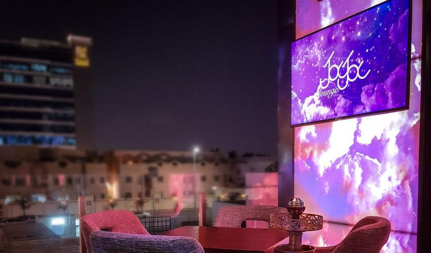 صورة Joujou Lounge