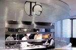 Terrace Grill Kuwait image