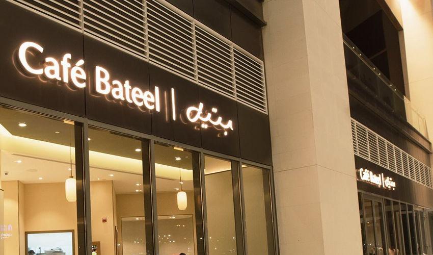 صورة Cafe Bateel Riyadh Park