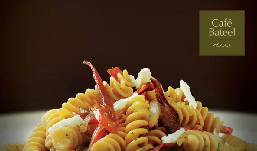 Cafe Bateel Tahlia image