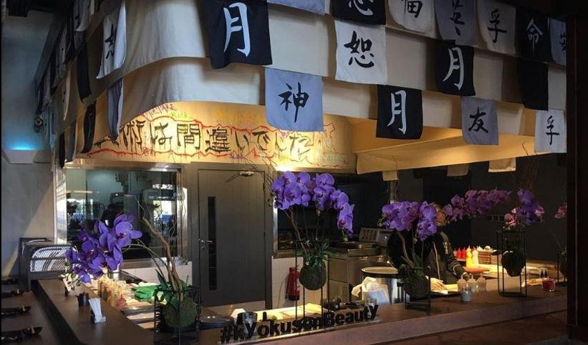 Kyokusen Sushi Boutique image