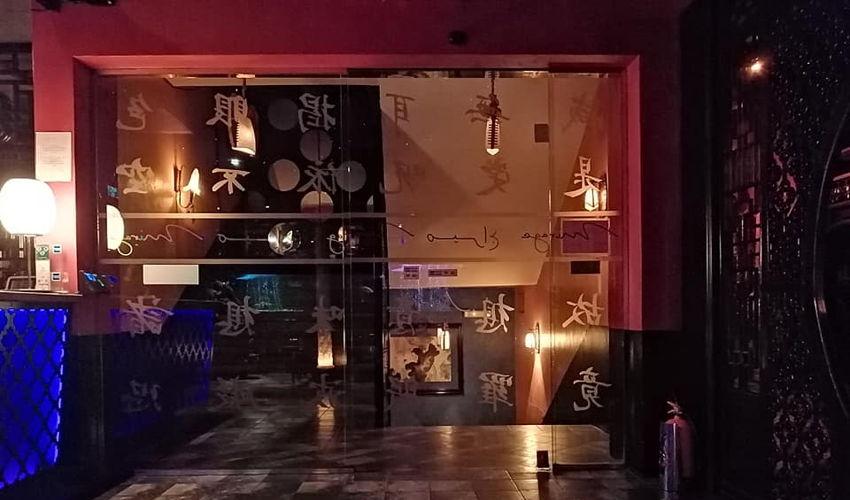 Mirage Restaurant image